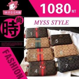 MYSS COACH 66463 圖案暗紋C 手腕包 零錢包 手拿包 錢包 女士包 美國O