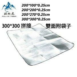 200~270~0.25公分雙面鋁箔墊 睡墊 防潮墊含收納袋 240元
