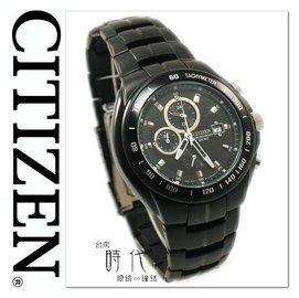 7 CITIZEN星辰 OXY 賽車風格三眼計時運動錶 黑色