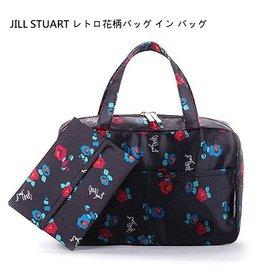 雜誌 with 附贈JILL STUART復古風緞面小花提包 面紙套 化妝包 收納袋 收納