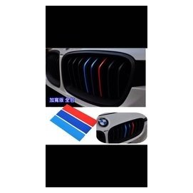 BMW 水箱罩 三色貼紙 E91 F30 F10 X1 X3 X5 X6 E53 E39.
