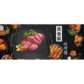 ~韓式電磁爐烤盤~家用不粘無菸烤肉鍋商用電烤盤鐵板燒燒烤盤子完全不沾 烤鍋 韓式料理煎烤