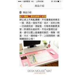超大機能二層收納辦公桌墊 粉紅色