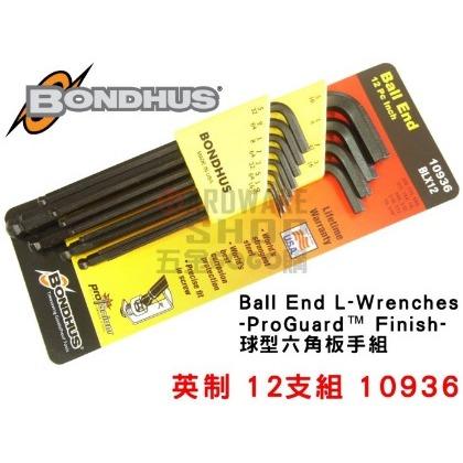 EIGHT 八尾牌 型黑色六角板手 001~2.5 mm 2.5 公制 m m 六角扳手