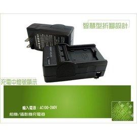 Olympus BLM5 電池充 座充 國際電壓 E1 E3 E5 E30 E300 E3