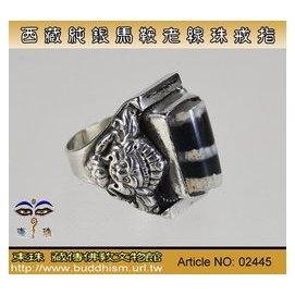 ~東珠文物~西藏古老線珠純銀戒指~西藏 傳統馬鞍 ~ 02445