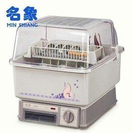 名象家電 食器乾燥機 TT~767 烘碗機/可供最多6~8人家庭用