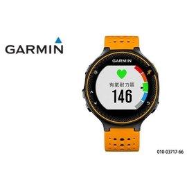 GARMIN Forerunner 235 GPS腕式心率跑錶^(黑橘^)免