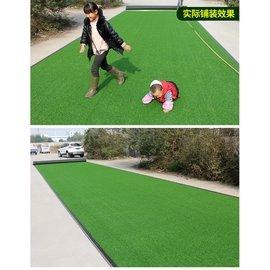 #x1f495  #x1f495 仿真草坪人造草坪人工草皮塑料假草坪加密幼兒園陽台綠色地毯