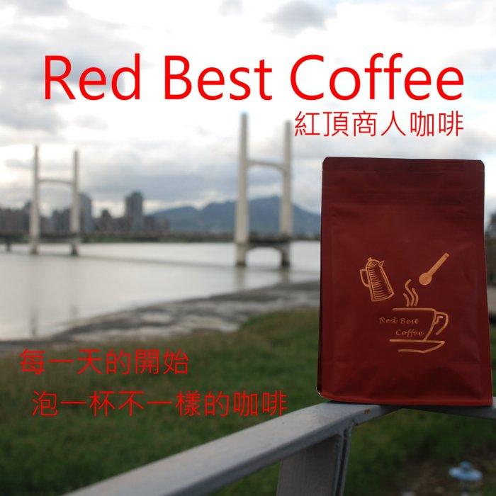 紅頂商人咖啡台北市士林區重陽大橋旁/Red Best Coffee/咖啡豆團購現烘非洲之花咖啡豆/淺中烘焙/1磅400元01