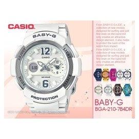 CASIO 卡西歐 手錶 BABY~G BGA~210~7B4 DR 女錶