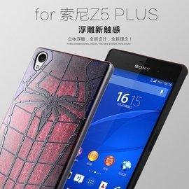 3D立體浮雕 矽膠防摔軟殼 索尼SONY XPERIA Z5 plus 手機套 Z5 緩衝