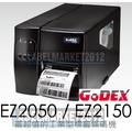 條碼超市 GODEX EZ2050 標籤條碼機 ^~   ^~ ^^有問更 ^^