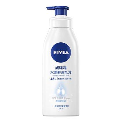 妮維雅水潤輕透潤膚乳液400ml