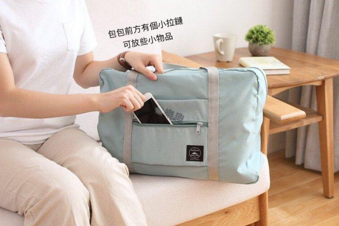 【澡樂趣家居】可折疊行李拉杆包 出國旅遊 行李箱 收納包 分類整理 衣物收納袋 置物袋 旅行包 旅行袋02