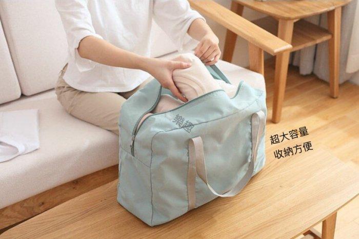 【澡樂趣家居】可折疊行李拉杆包 出國旅遊 行李箱 收納包 分類整理 衣物收納袋 置物袋 旅行包 旅行袋03