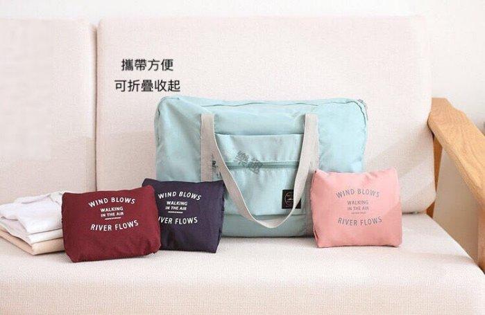 【澡樂趣家居】可折疊行李拉杆包 出國旅遊 行李箱 收納包 分類整理 衣物收納袋 置物袋 旅行包 旅行袋04