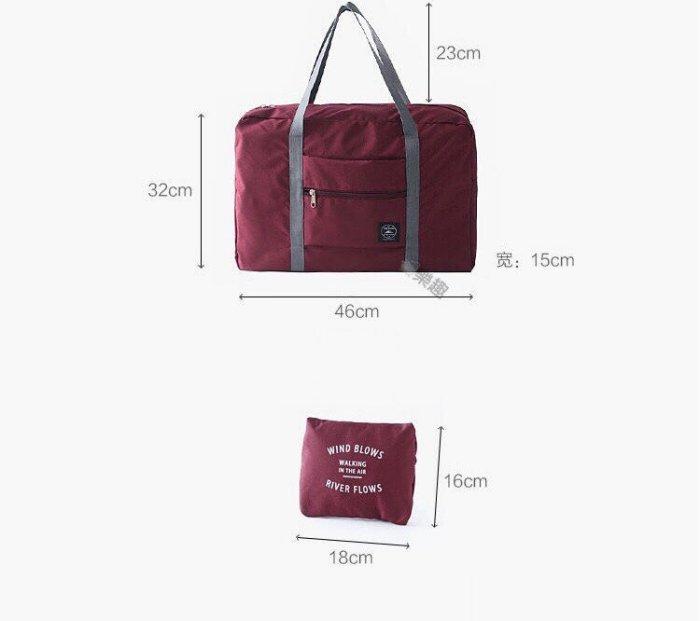 【澡樂趣家居】可折疊行李拉杆包 出國旅遊 行李箱 收納包 分類整理 衣物收納袋 置物袋 旅行包 旅行袋05