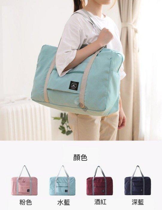 【澡樂趣家居】可折疊行李拉杆包 出國旅遊 行李箱 收納包 分類整理 衣物收納袋 置物袋 旅行包 旅行袋06