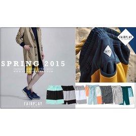 春夏 2015 FAIRPLAY SPENCER  PANTS 縮口 短褲 棉褲 工作褲 拼接 沙灘褲