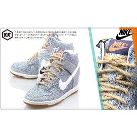 NIKE WMNS DUNK SKY HI QS LIBERTY 麻繩 灰色 變形蟲 花布 楔型鞋 內增高 529040