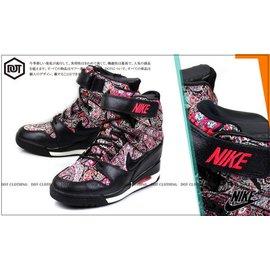 Nike Wmns Dunk Sky  SKY HI LIB QS  聯名 楔型鞋 內增高 城市系列 632181-00