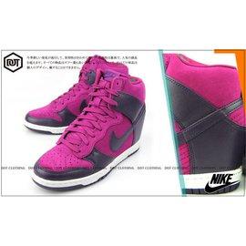 Nike Wmns Dunk Sky Hi 紫色 麂皮 紫 楔型鞋 內增高 增高鞋 528899-501 現貨24.5C