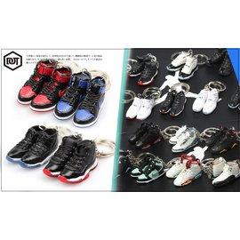 全新 JORDAN AJ 1代 11代 LOW 配色 果凍底 球鞋 模型 鑰匙圈  concord  黑藍 怪物奇兵