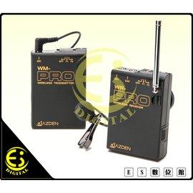ES AZDEN WLX~PRO 無線 領夾式 麥克風 無線電 WLX PRO VHF 採