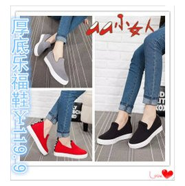 春夏 女式甜美平底圓頭單鞋樂福鞋低跟厚底女鞋松糕鞋 鞋