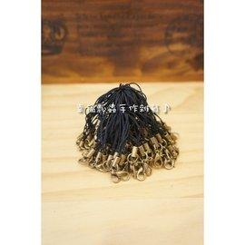 【幸福瓢蟲手作雜貨】手機吊繩100入 黑色繩 古銅色問號勾#007355 整捆100入賣場