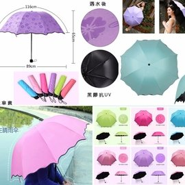 AH黑膠防曬防紫外線 黑膠遇水開花雨傘防紫外線遮陽傘超強防曬太陽傘 遮陽傘 晴雨傘 折疊雨