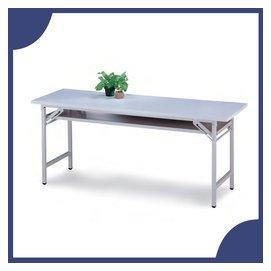 辦公 CPD~1560W 折疊式會議桌、鐵板椅系列 會議桌 書桌 鐵桌 摺疊 臨時 活動