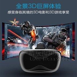 炫彩腳丫店暴風頭戴式3D虛擬現實頭盔魔鏡機沉浸式vr智慧眼鏡WIFI顯示器游戲