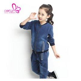 朵琪女童牛仔套裝 品牌 2014秋裝 兒童外套套裝 藍色 110