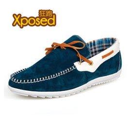 春夏四季男士帆船鞋 潮流 皮革透氣耐磨百搭 鞋豆豆鞋 學院風帆布鞋 藍色 44