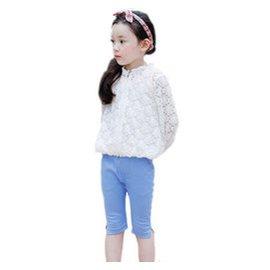 2015 夏款超薄空調衫女童中大童鏤空蕾絲防曬衣兒童 外套46131 白色 15碼 身高1