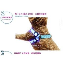 ^~P達達3C^~ KP009 LED發光胸背帶 發光 胸背帶 狗項圈 LED 路跑 狗圈