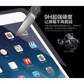 蘋果 iPad Pad mini mini2 mini3 mini4 平板玻璃 鋼化玻璃