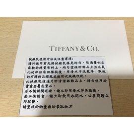 Tiffany&co 拭銀乳250ml