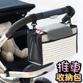 布料加厚~吊掛 手提二用 嬰兒手推車收納包 車掛包 車掛袋 奶瓶 紙尿布 媽咪包 手提包