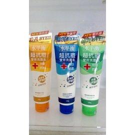 水平衡超抗痘洗面乳 美白 控油 深層 3種可選