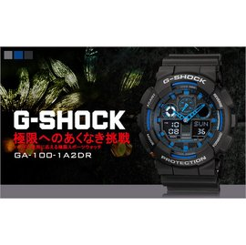 G~SHOCK 多層次錶盤 Hyper Colors GA~100~1A2DR 雙顯 ca