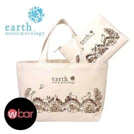 ~wbar~non~no附錄earth music ecology托特包兩件組 手提包 小
