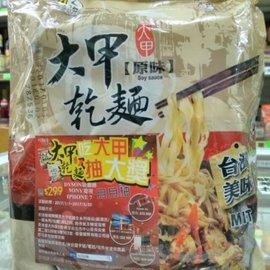 原味大甲乾麵4包入素食泡麵