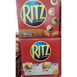 costco RITZ 麗滋餅乾 100公克X16包入 ^#92026^~^(會員護照~0