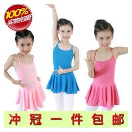 兒童舞蹈服 吊帶 夏 女童芭蕾舞裙幼兒民族演出服裝考級練功服裝