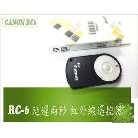 CANON RC~6 RC6 遙控器 延遲2秒 100D 1200D 1100D 1000