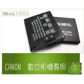 Canon IXUS 275HS IXUS 170 IXUS 165 專用NB-11L NB11L電池