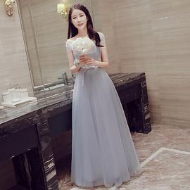 炫彩腳丫店禮服  韓式伴娘服灰色長款婚禮伴娘團姐妹裙主持人禮服修身